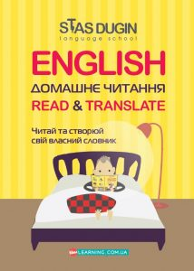 Read&Translate-Cover