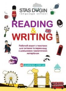 Reading&Writing_Cover