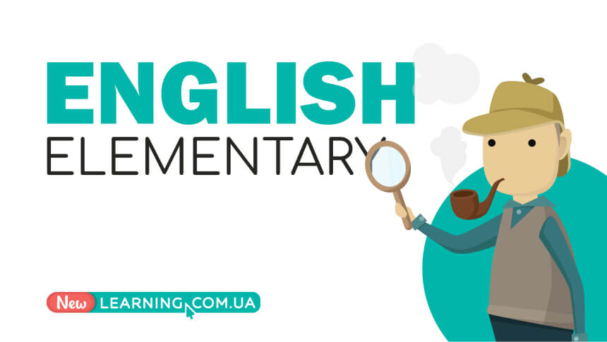 English: Elementary