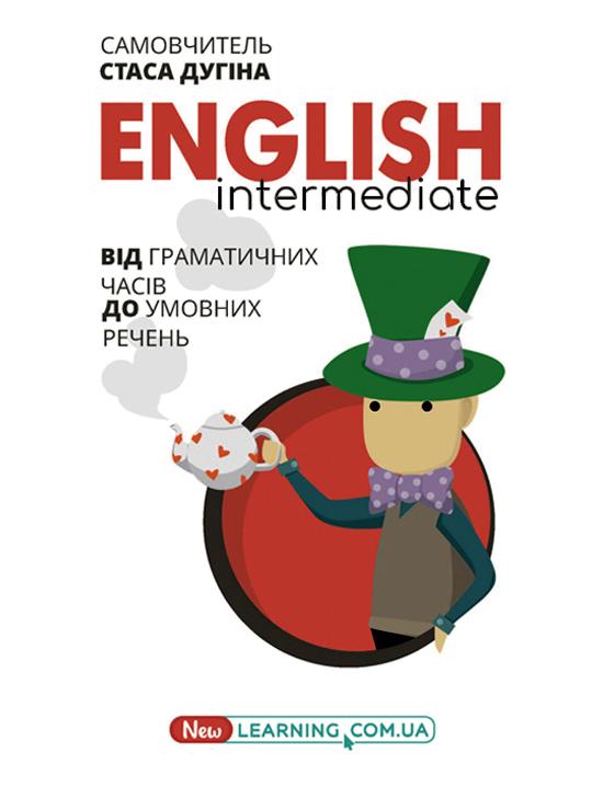 English Intermediate: від граматичних часів до умовних речень