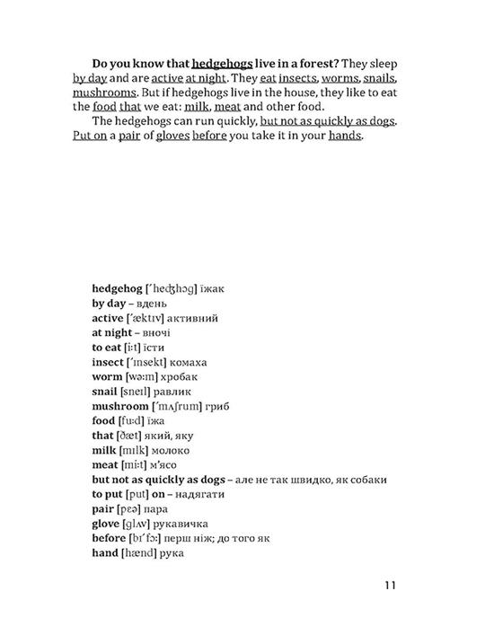 English Elementary: вивчаємо англійську читаючи. Книга для читання