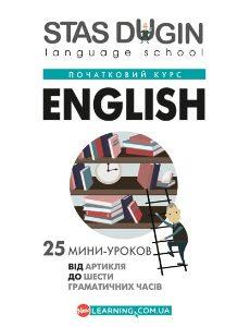 25mini-poster