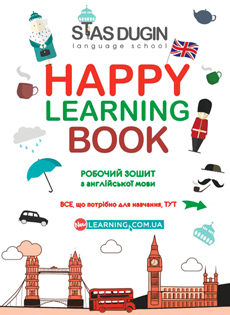 Happy Learning Book